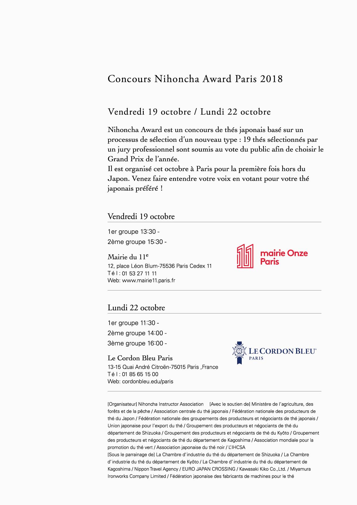 日本茶AWARD2018 in Paris_02